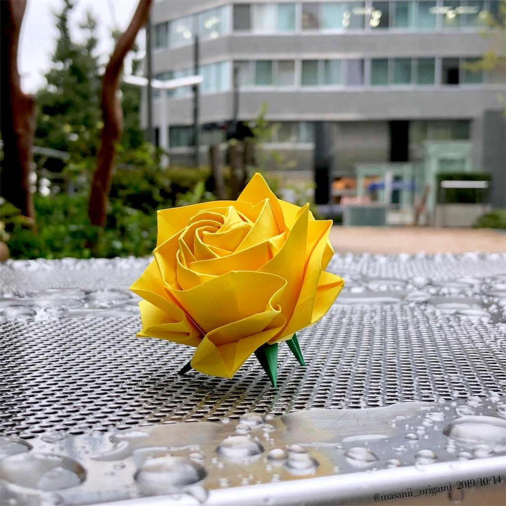 f:id:masanii_origami:20191014025530j:image