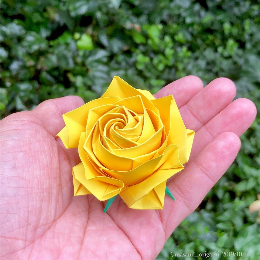 f:id:masanii_origami:20191014025621j:image