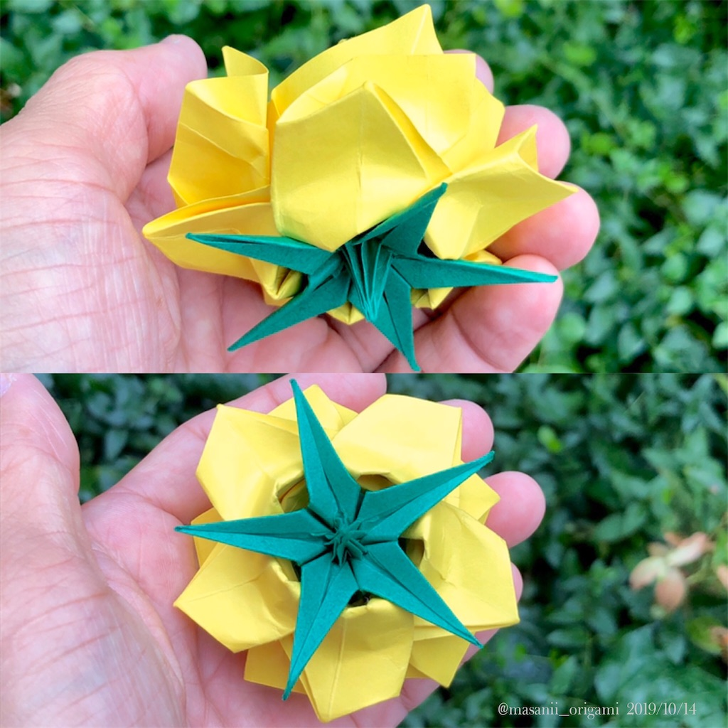 f:id:masanii_origami:20191014025643j:image