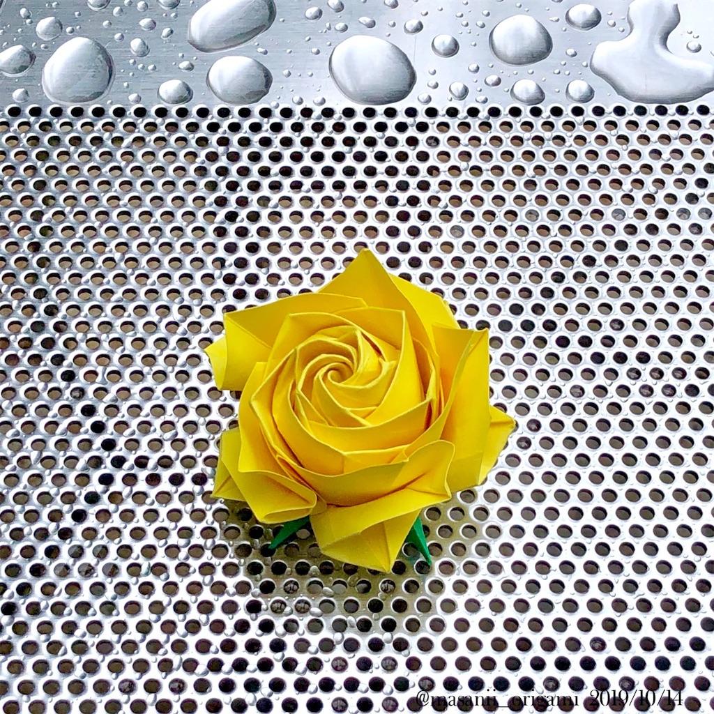 f:id:masanii_origami:20191014025748j:image
