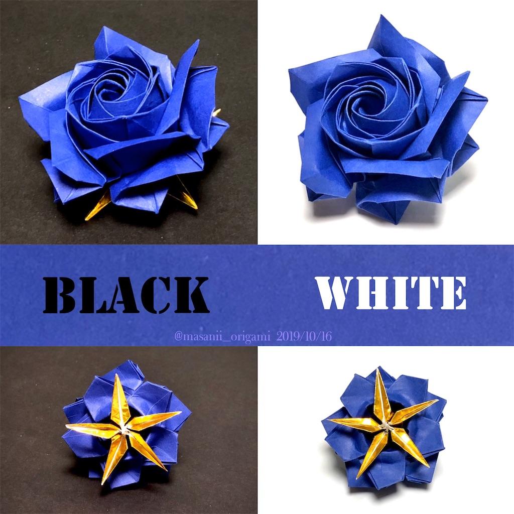 f:id:masanii_origami:20191016085331j:image