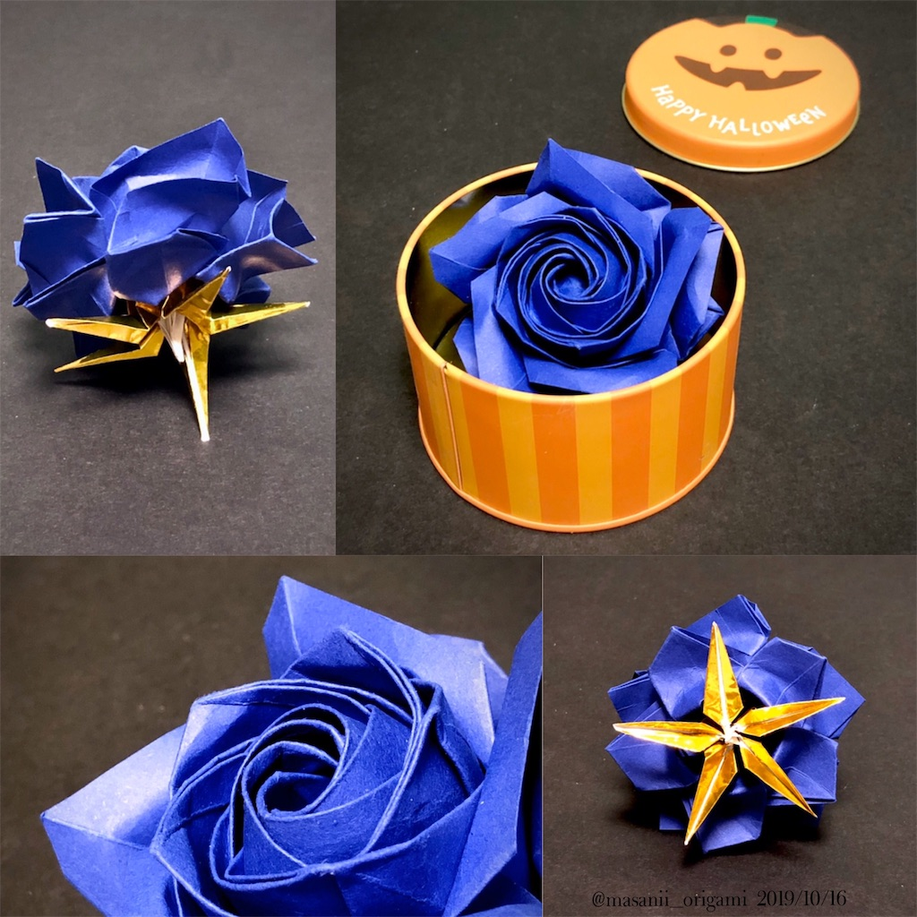 f:id:masanii_origami:20191016090227j:image
