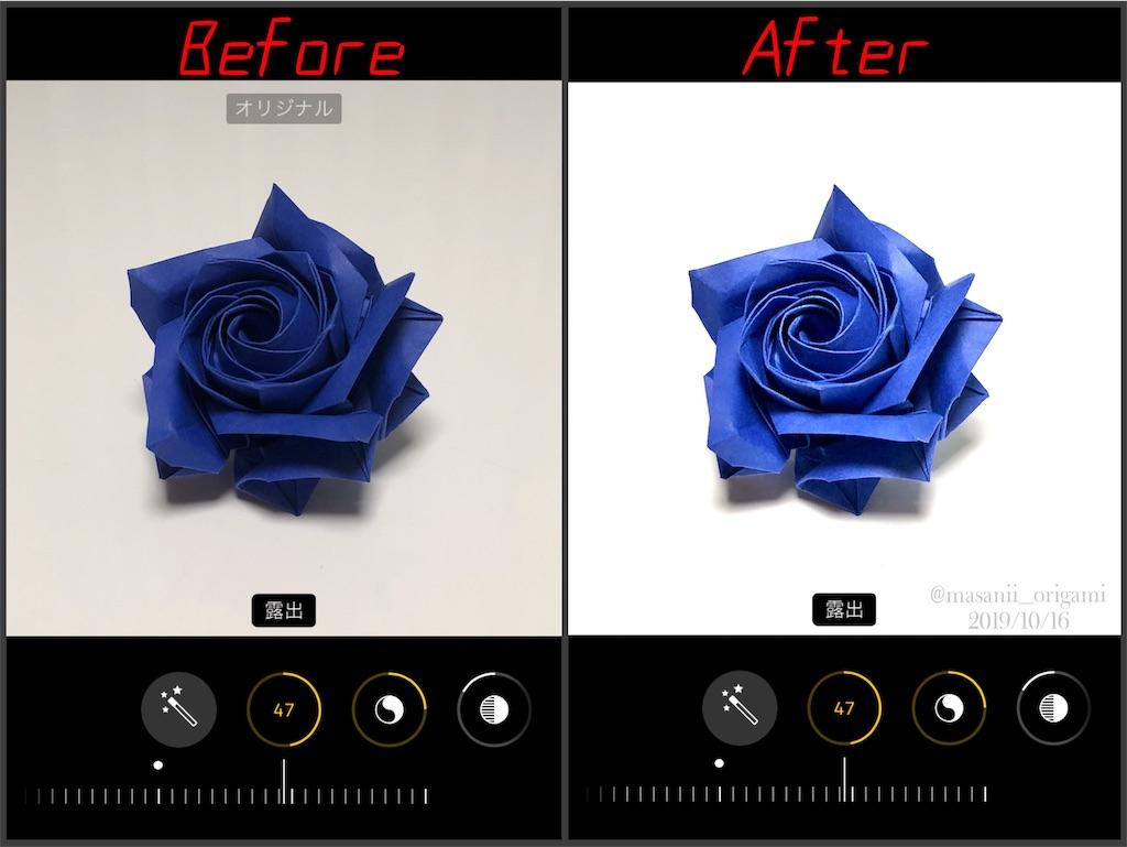 f:id:masanii_origami:20191016090322j:image