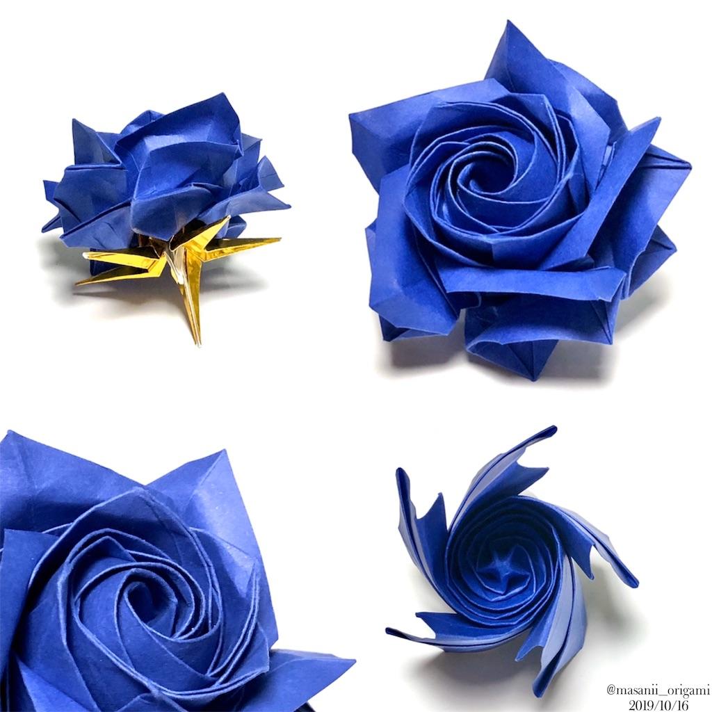 f:id:masanii_origami:20191016090331j:image