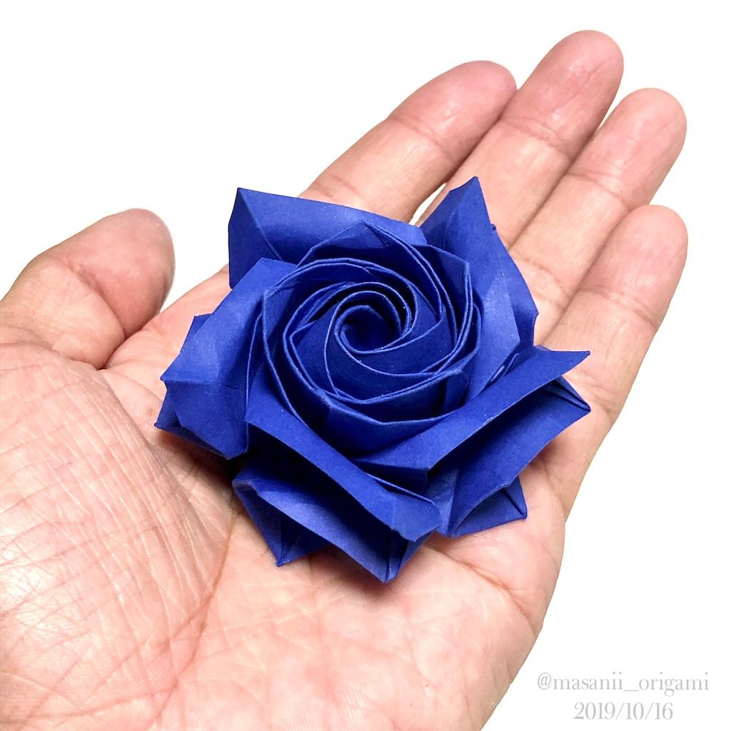 f:id:masanii_origami:20191016090658j:image