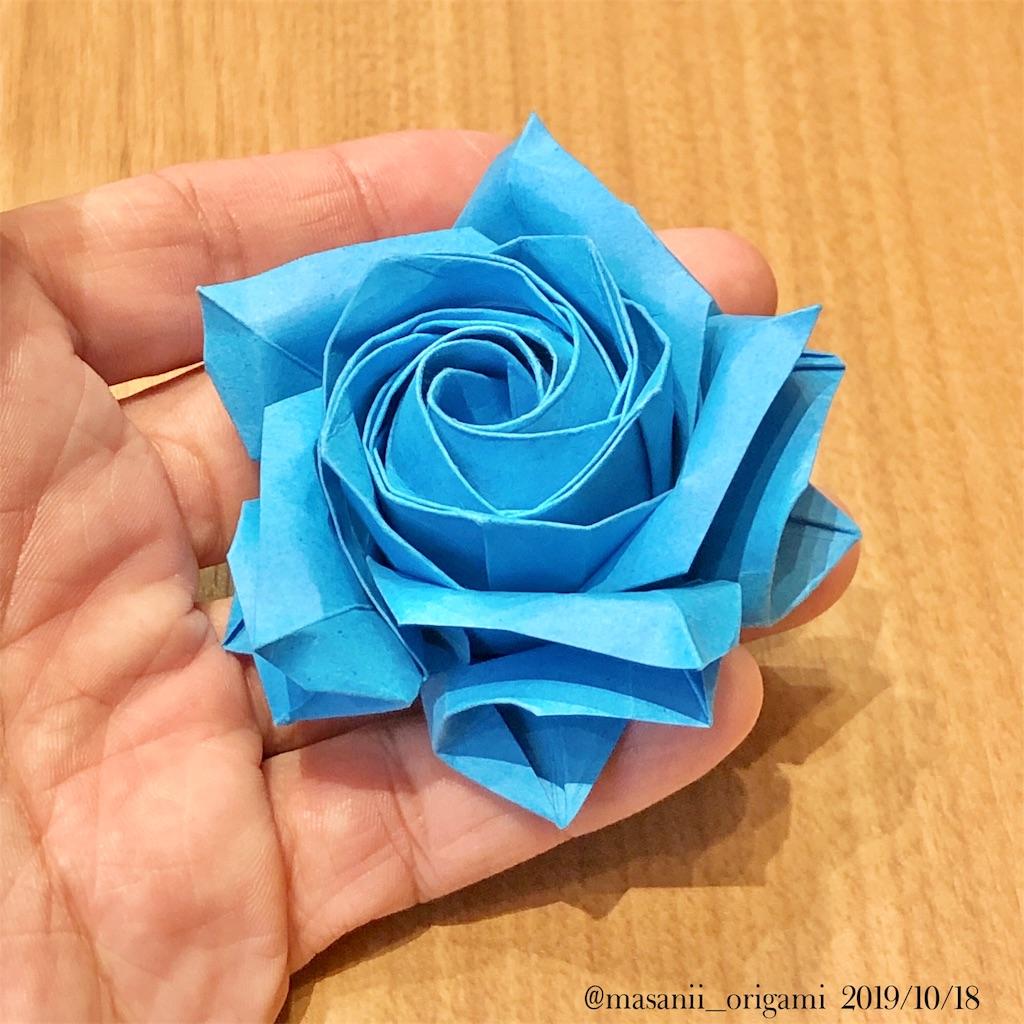 f:id:masanii_origami:20191018205818j:image