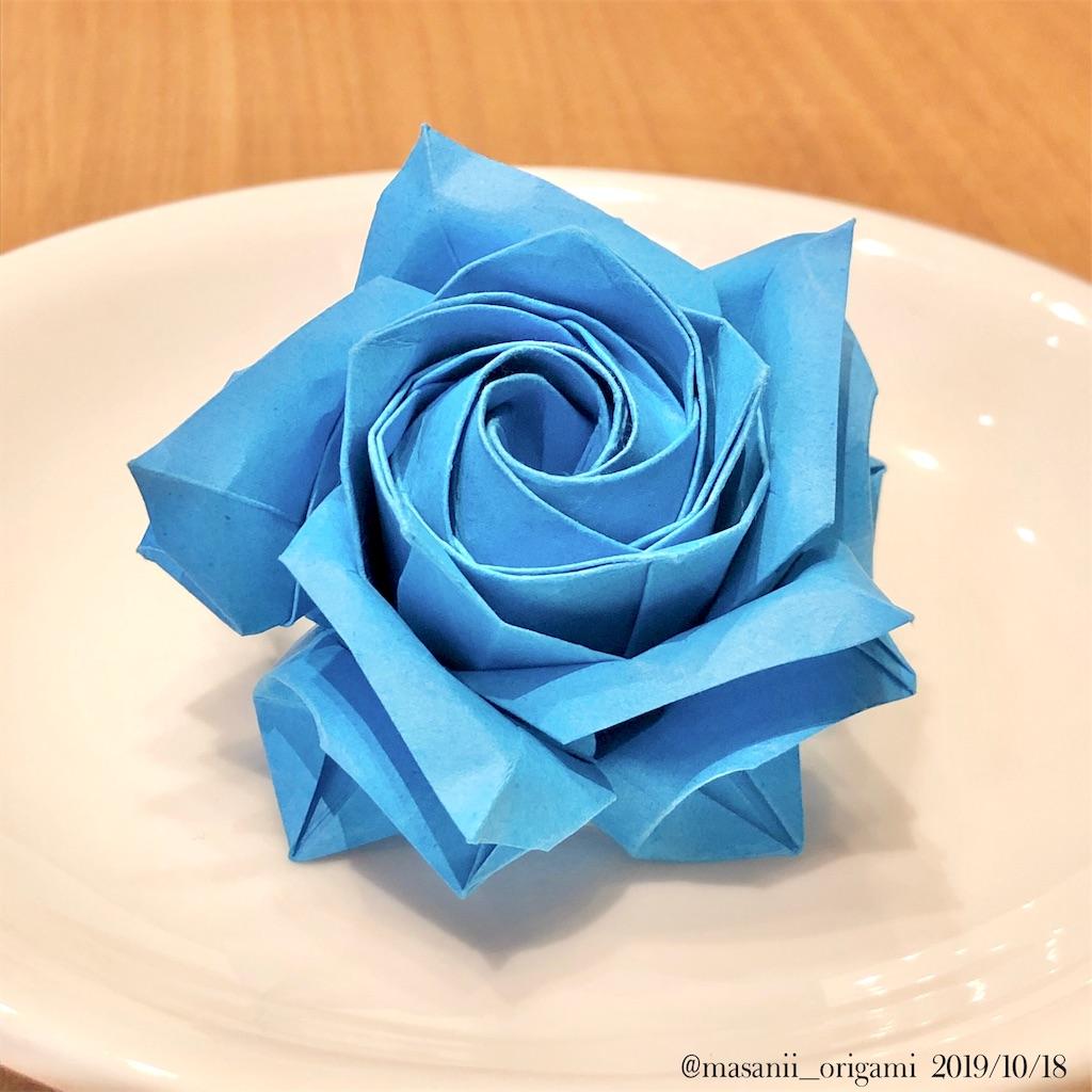 f:id:masanii_origami:20191018210025j:image