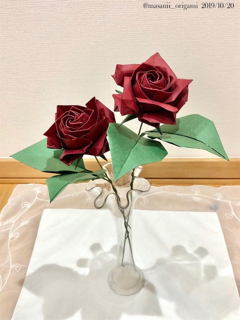f:id:masanii_origami:20191019182752j:image