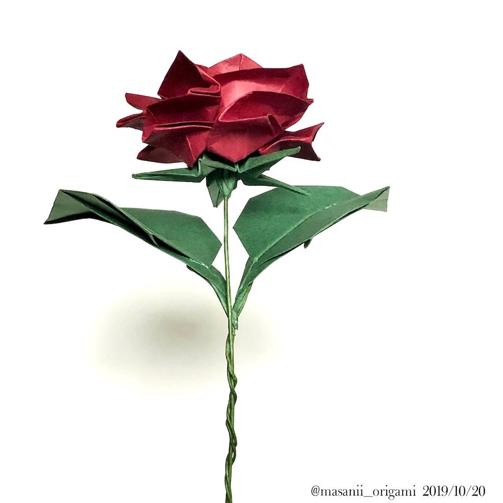 f:id:masanii_origami:20191019183308j:image