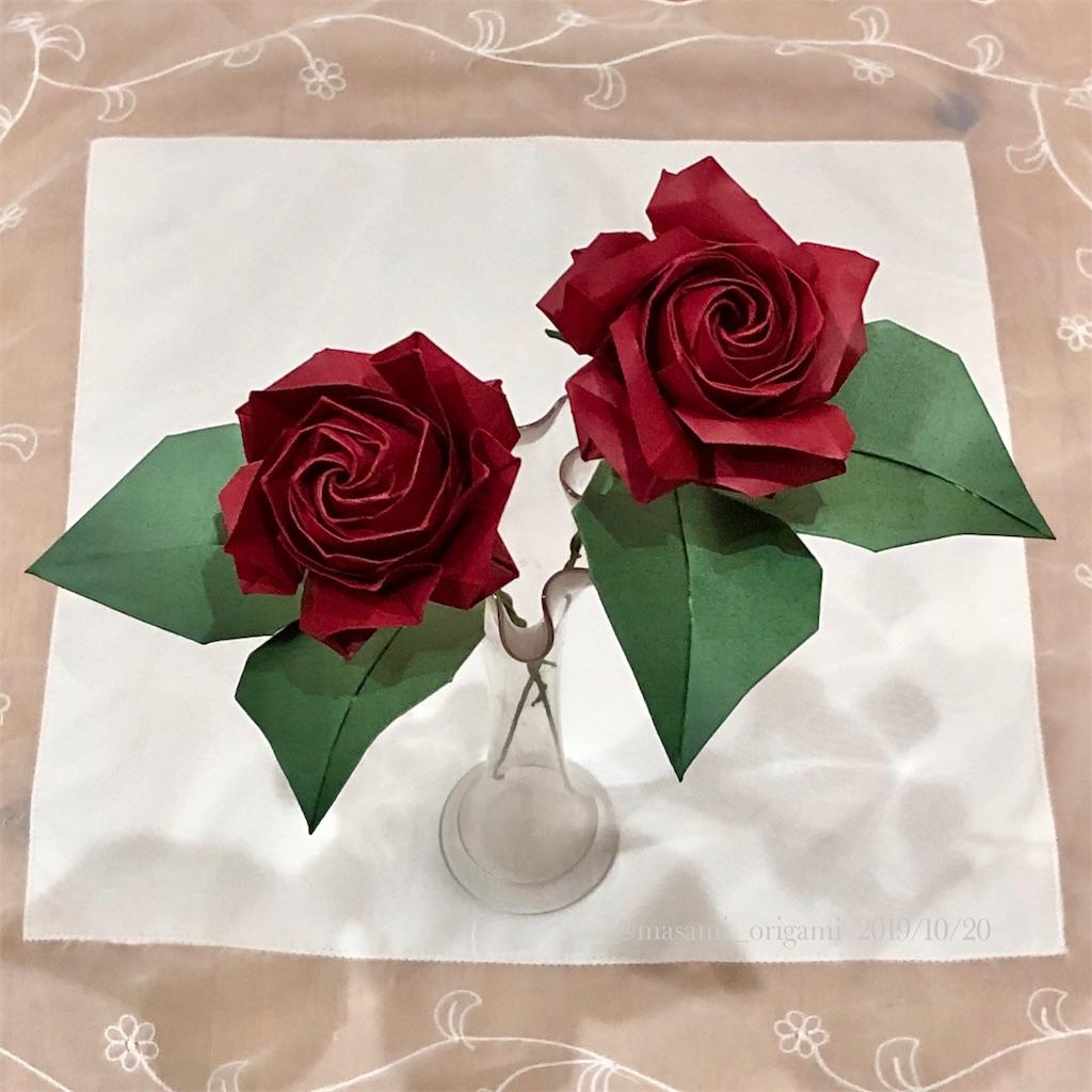 f:id:masanii_origami:20191019183552j:image