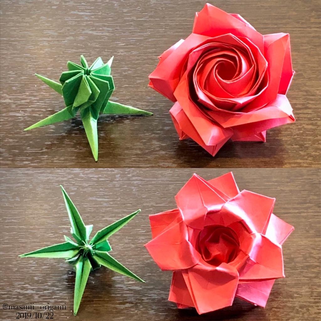 f:id:masanii_origami:20191022171651j:image
