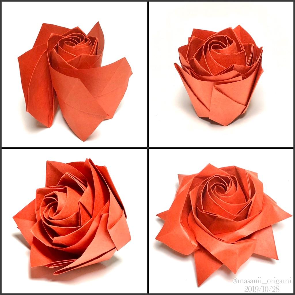f:id:masanii_origami:20191028215955j:image