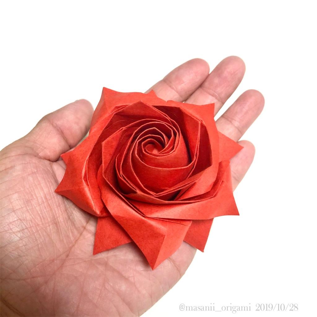 f:id:masanii_origami:20191028220006j:image