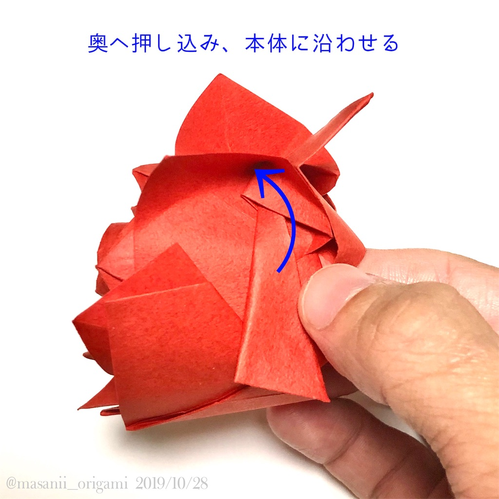 f:id:masanii_origami:20191028220227j:image
