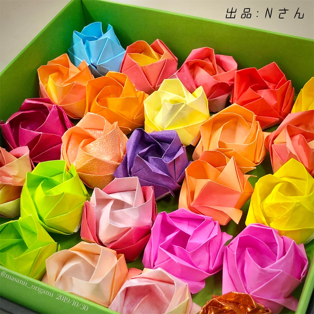 f:id:masanii_origami:20191030125033j:image