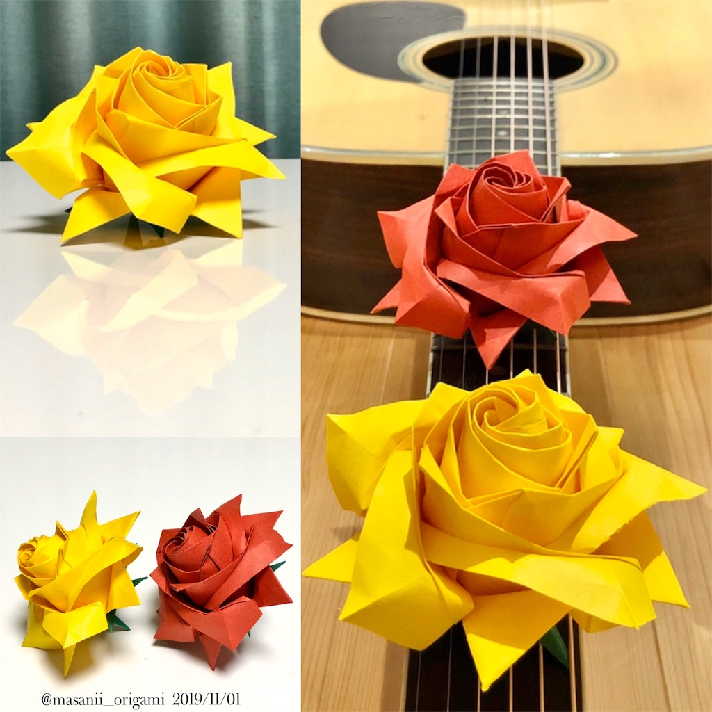 f:id:masanii_origami:20191101202702j:image