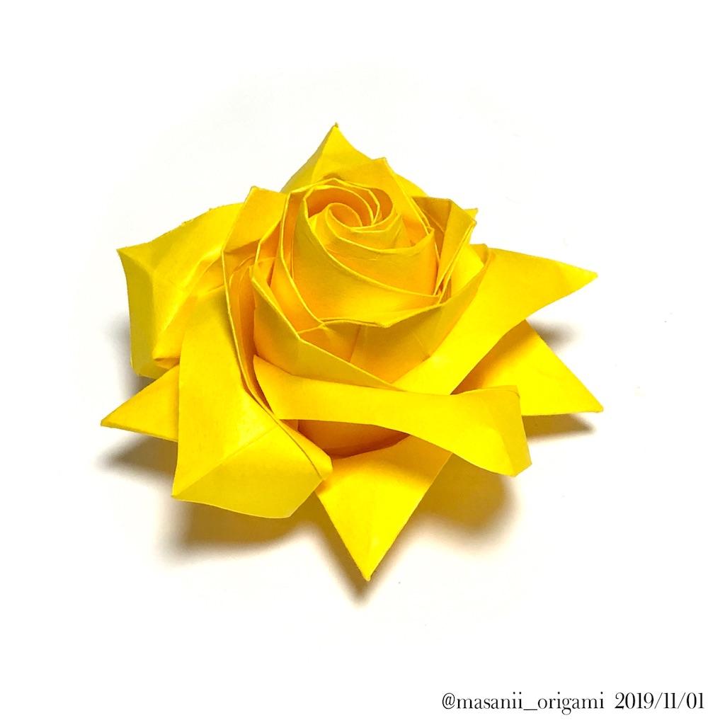 f:id:masanii_origami:20191101233442j:image