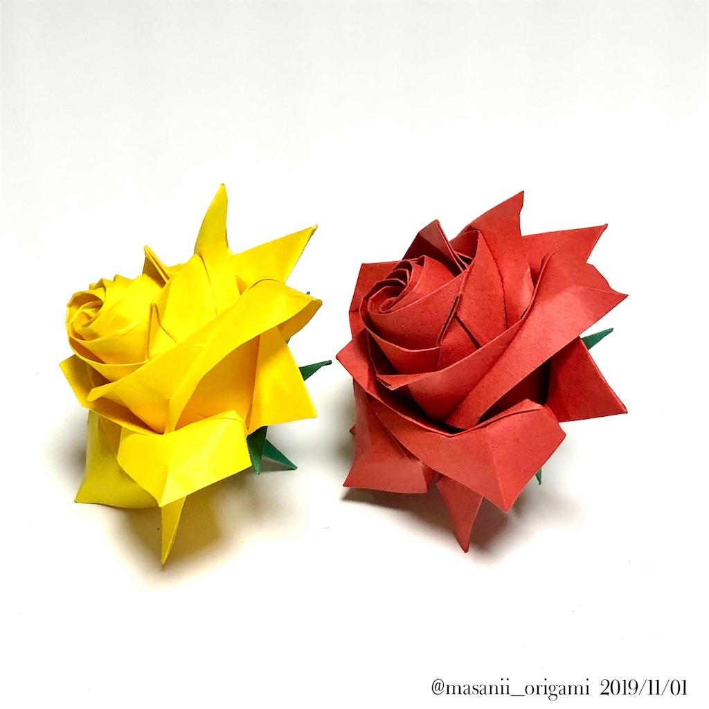 f:id:masanii_origami:20191101233647j:image