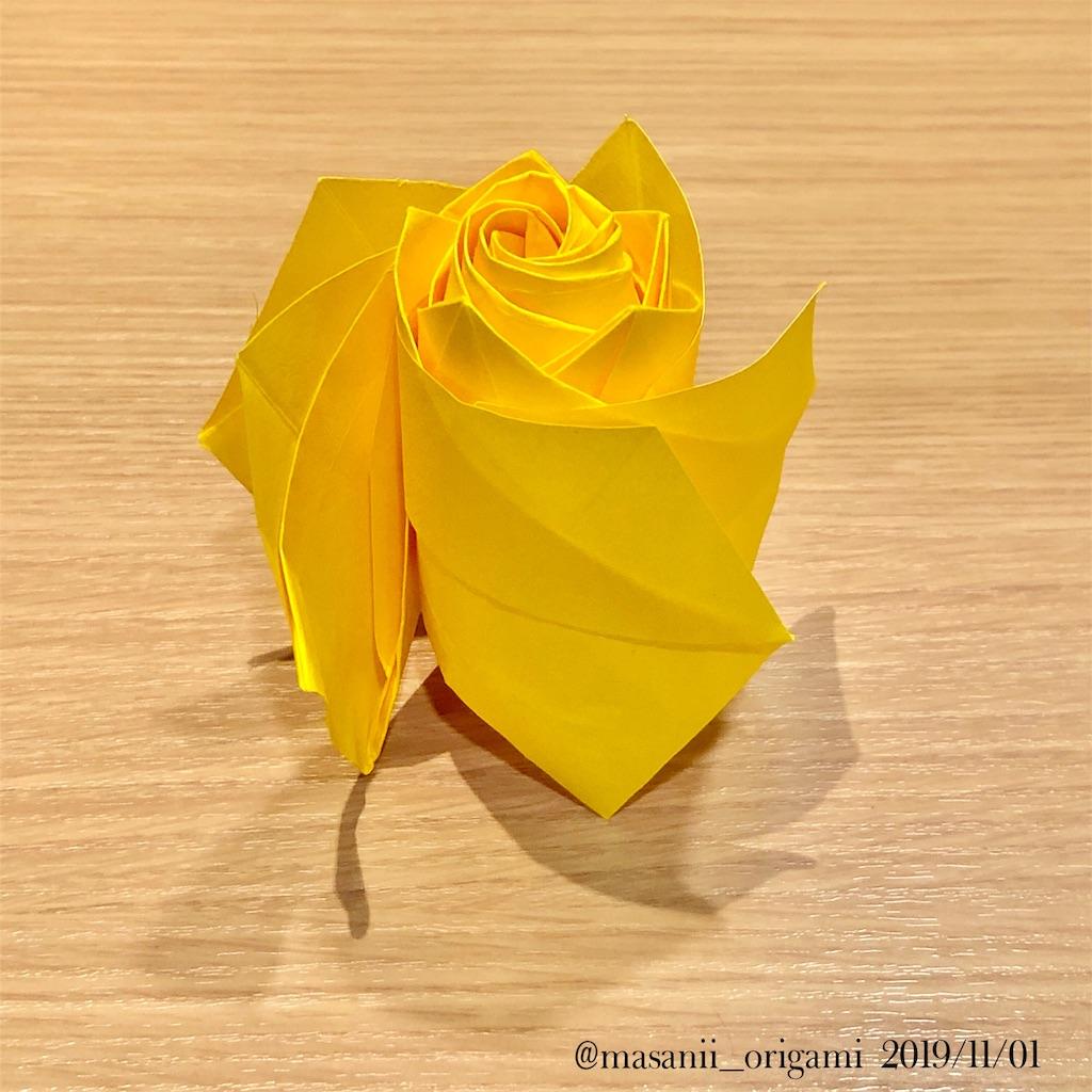f:id:masanii_origami:20191101233710j:image