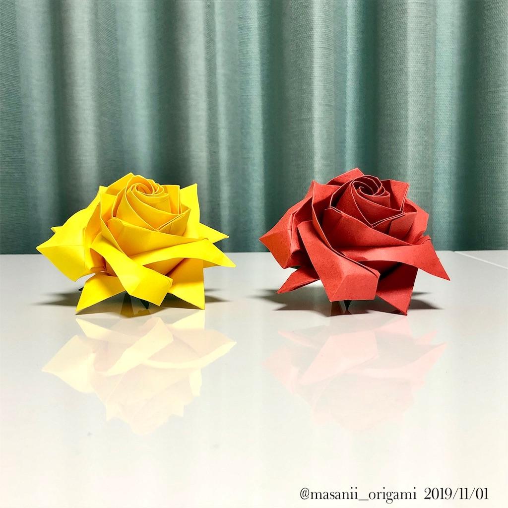 f:id:masanii_origami:20191101233756j:image
