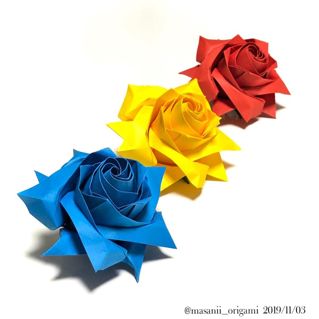f:id:masanii_origami:20191103095331j:image