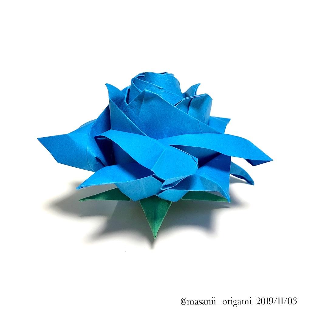 f:id:masanii_origami:20191103100625j:image