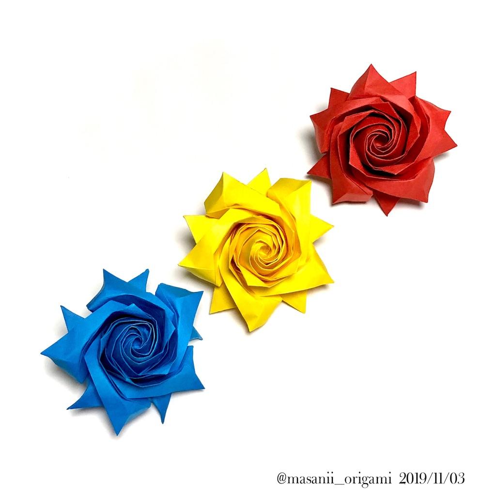 f:id:masanii_origami:20191103100804j:image