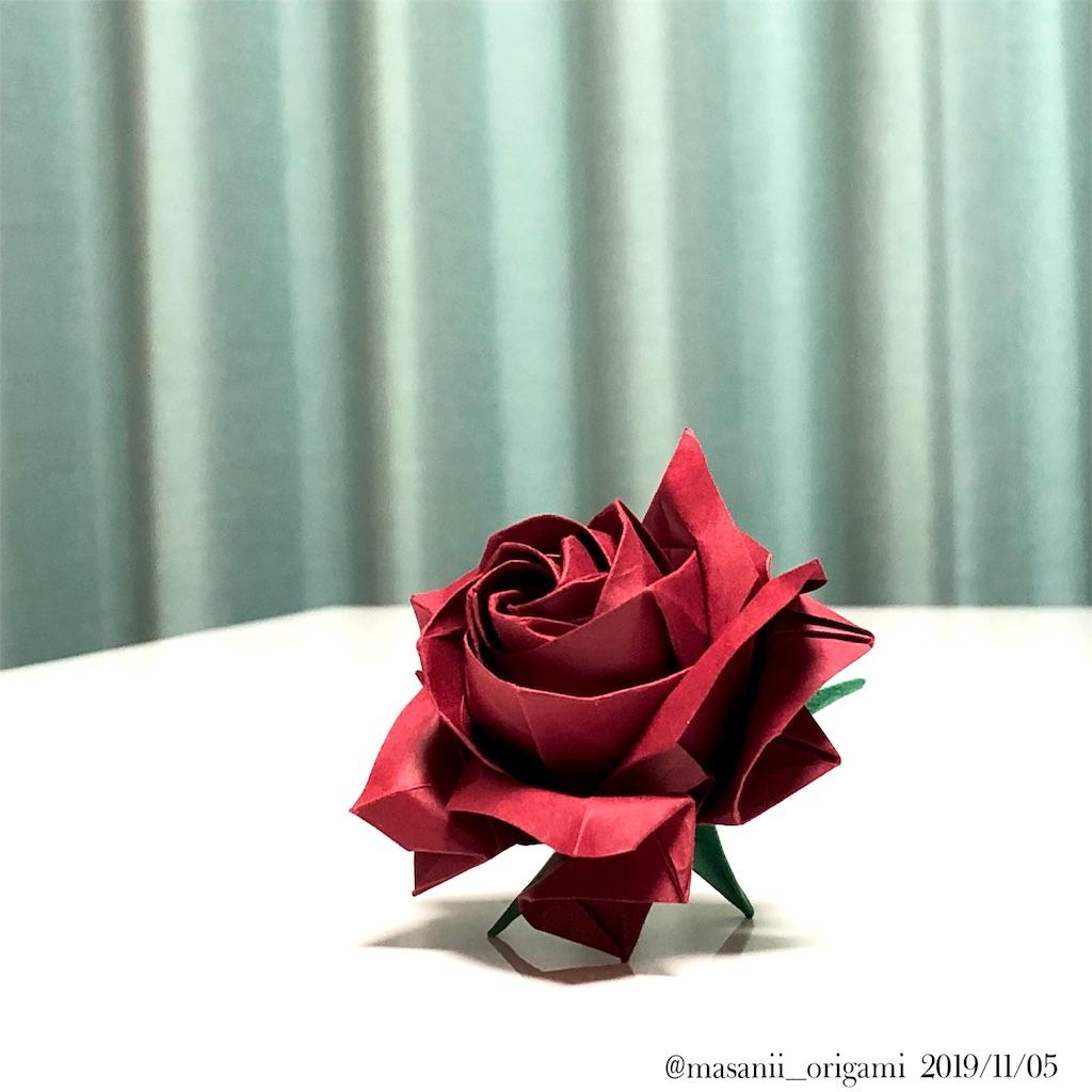 f:id:masanii_origami:20191105213901j:image