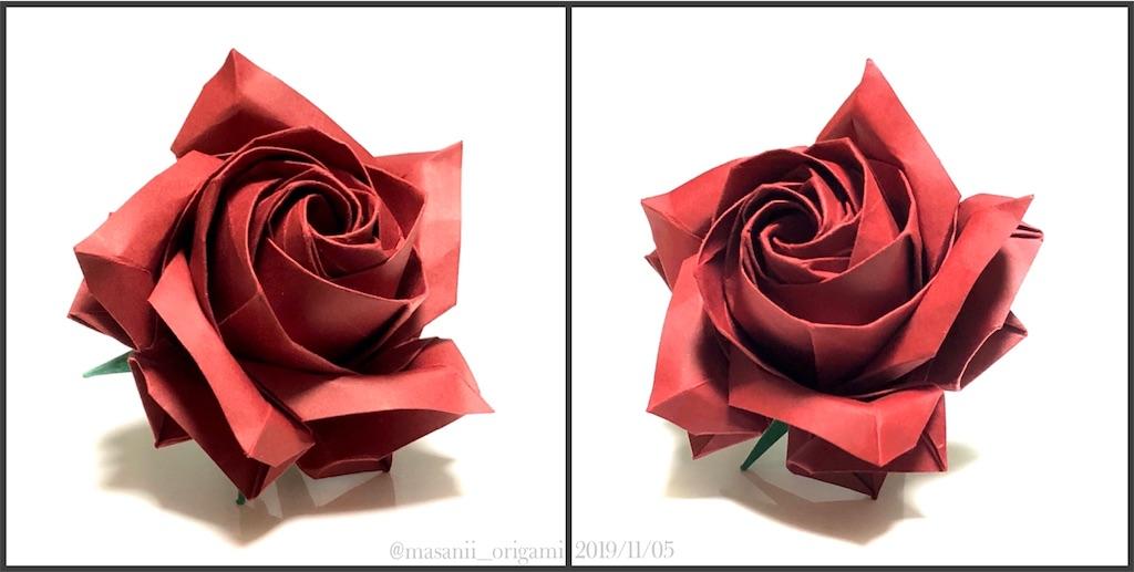 f:id:masanii_origami:20191105215518j:image
