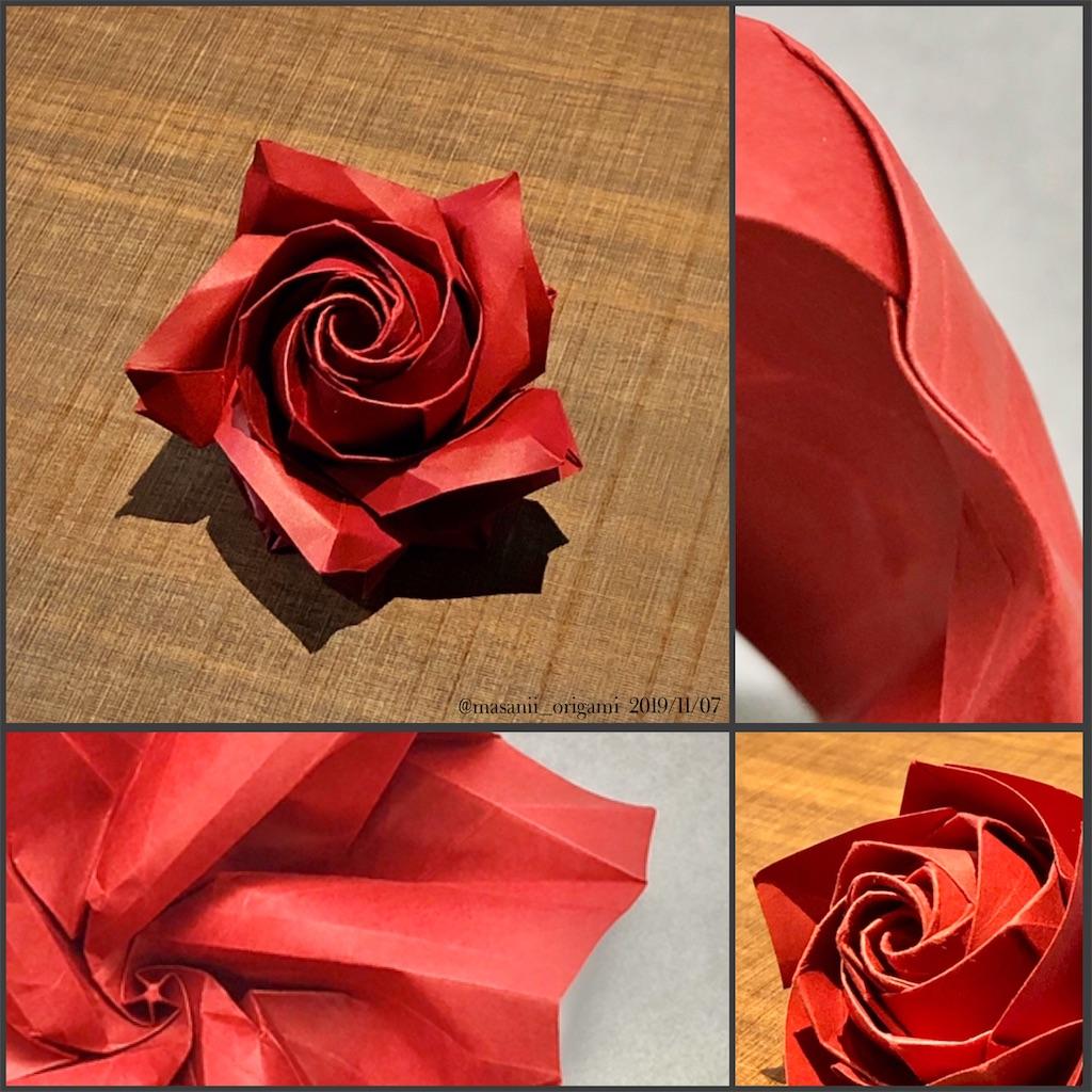 f:id:masanii_origami:20191107151344j:image