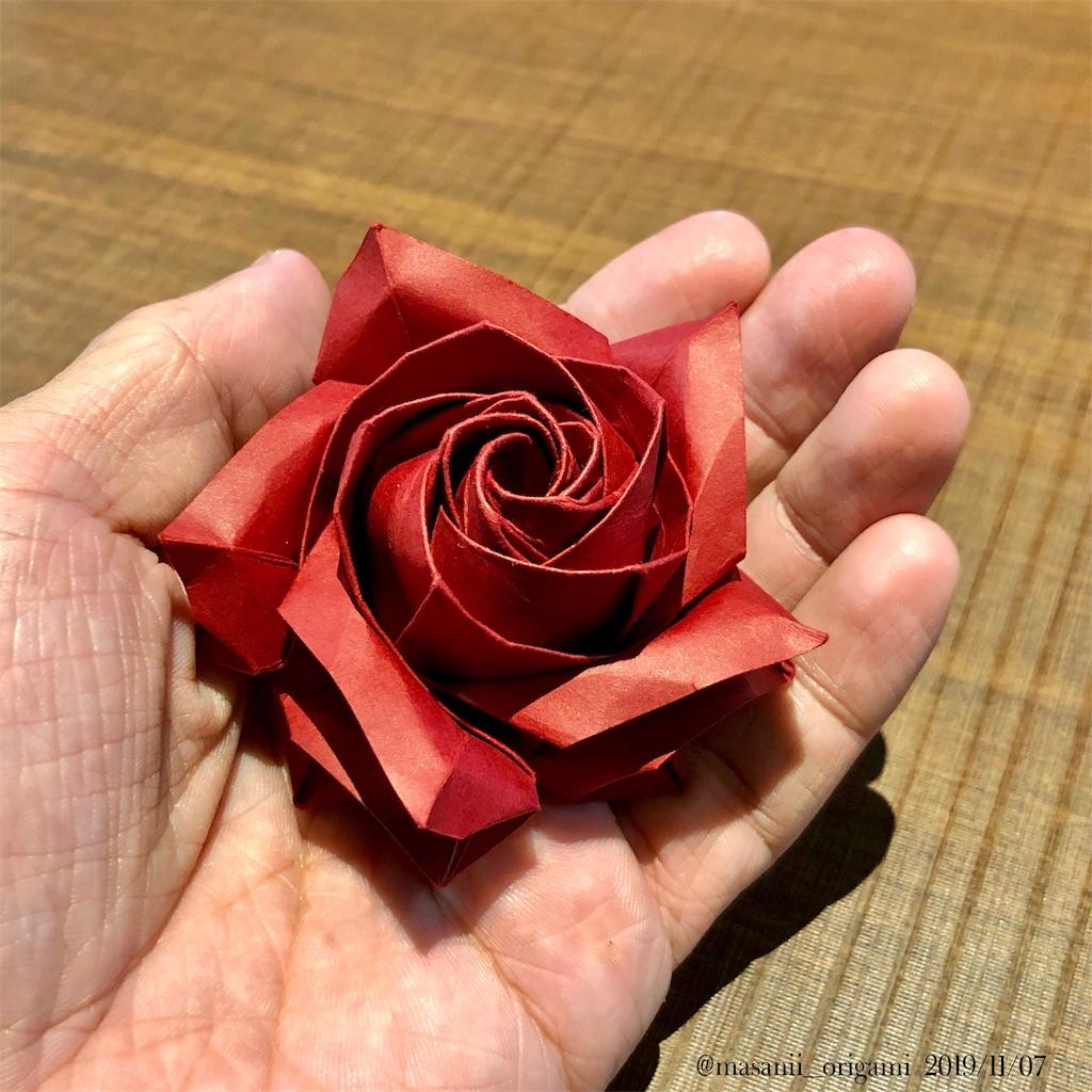 f:id:masanii_origami:20191107153536j:image