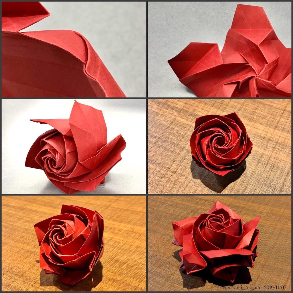 f:id:masanii_origami:20191107153549j:image