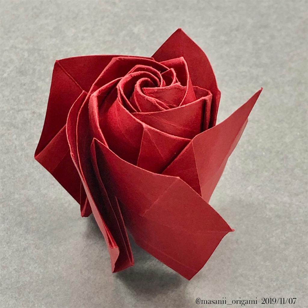 f:id:masanii_origami:20191107153803j:image
