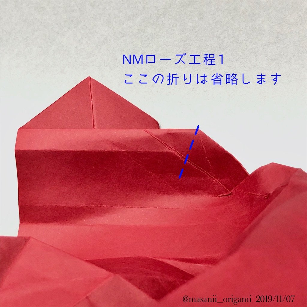 f:id:masanii_origami:20191107153819j:image