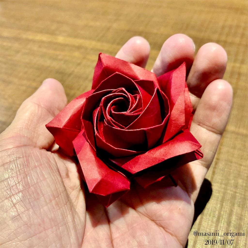 f:id:masanii_origami:20191107154141j:image