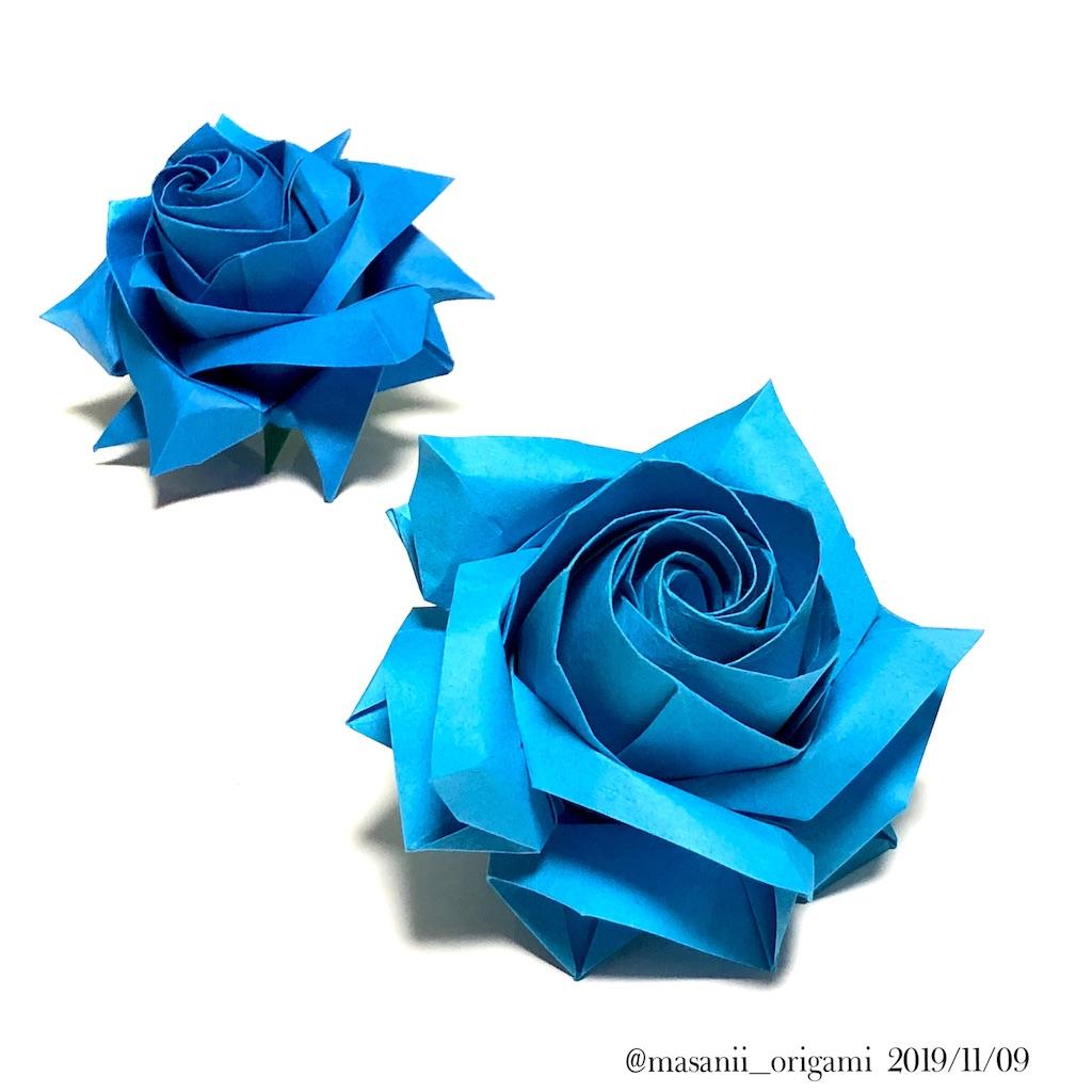 f:id:masanii_origami:20191109231609j:image