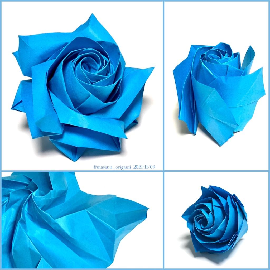 f:id:masanii_origami:20191109231626j:image