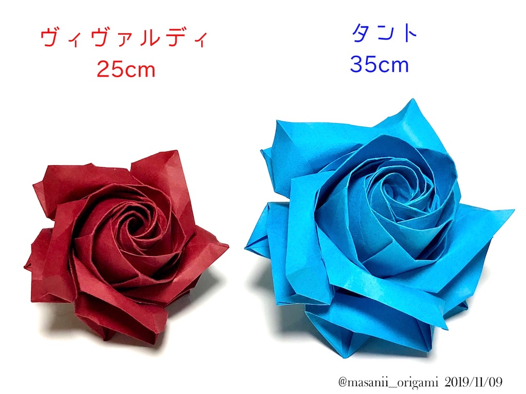 f:id:masanii_origami:20191109231712j:image