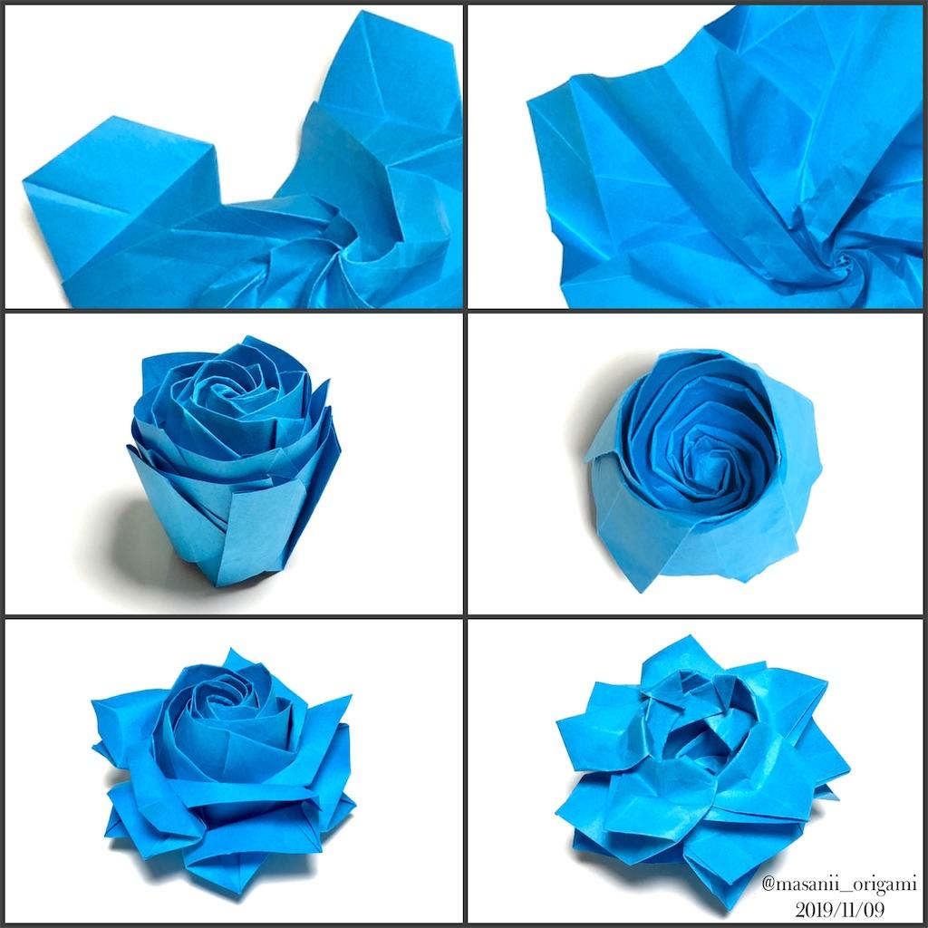 f:id:masanii_origami:20191109231729j:image