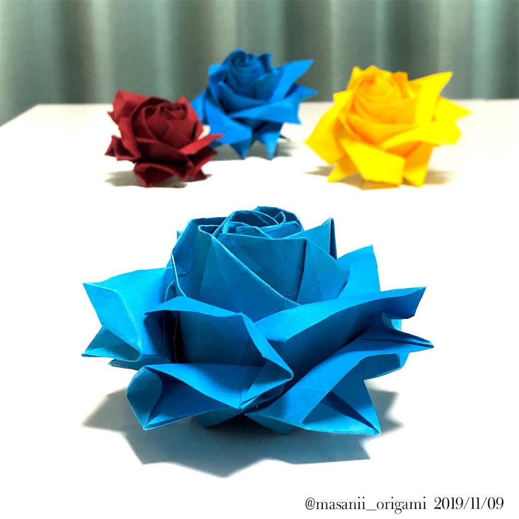 f:id:masanii_origami:20191109232009j:image