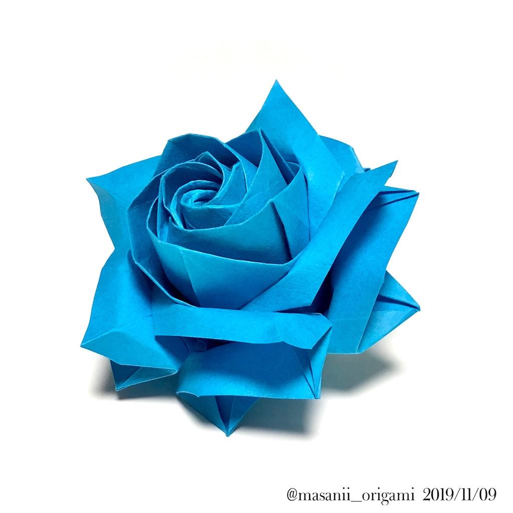 f:id:masanii_origami:20191109232106j:image