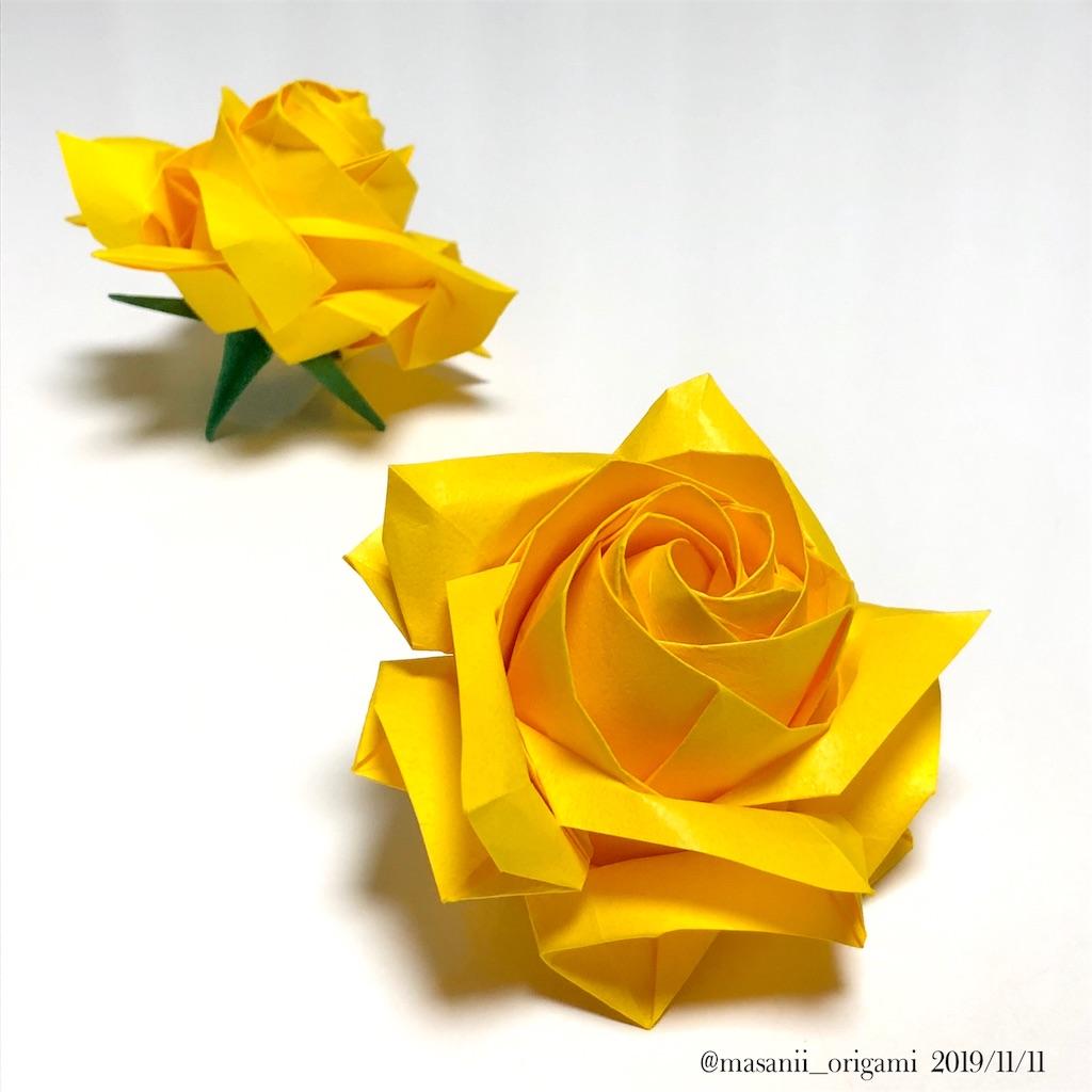 f:id:masanii_origami:20191111090821j:image