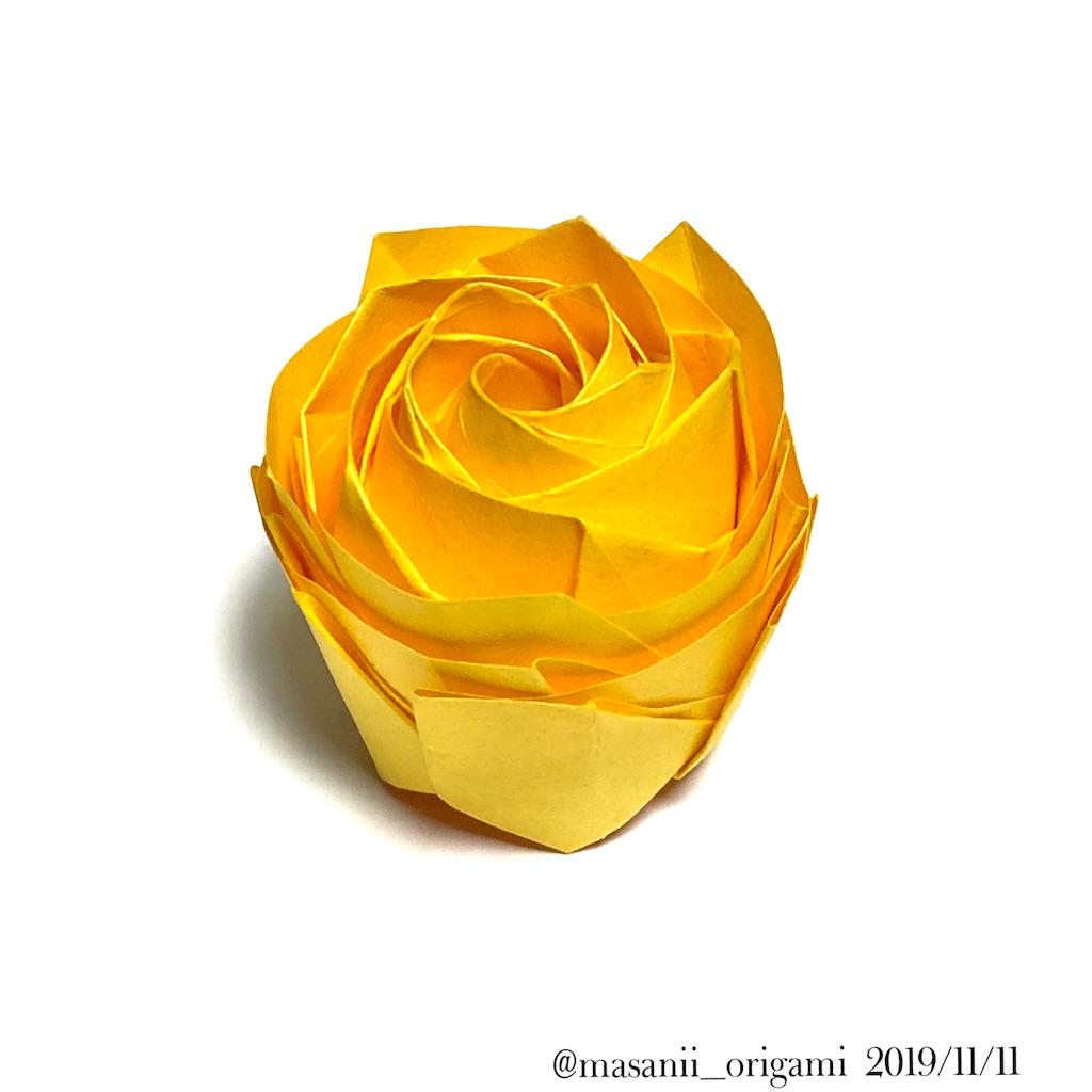 f:id:masanii_origami:20191111091430j:image