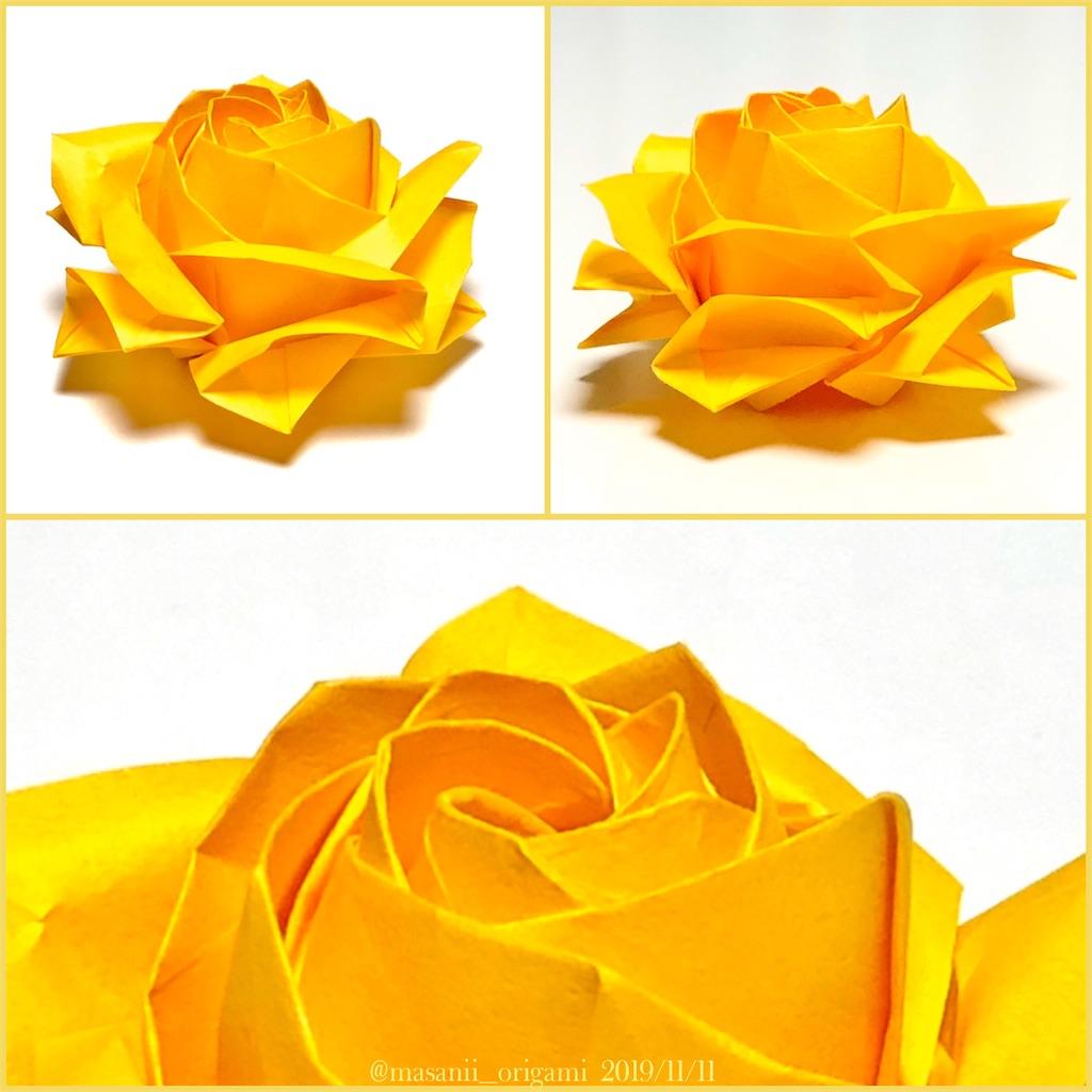 f:id:masanii_origami:20191111091517j:image