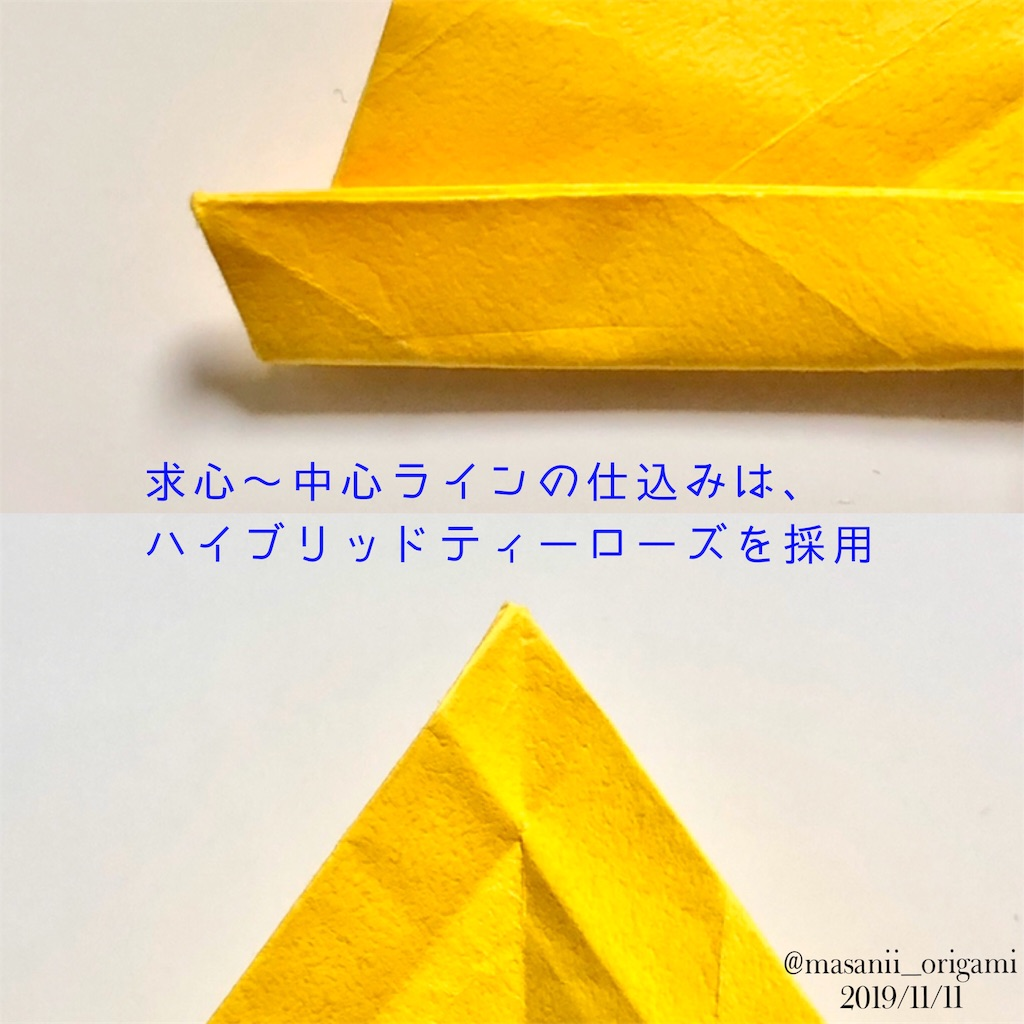 f:id:masanii_origami:20191111091534j:image
