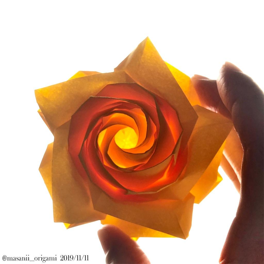 f:id:masanii_origami:20191111091642j:image