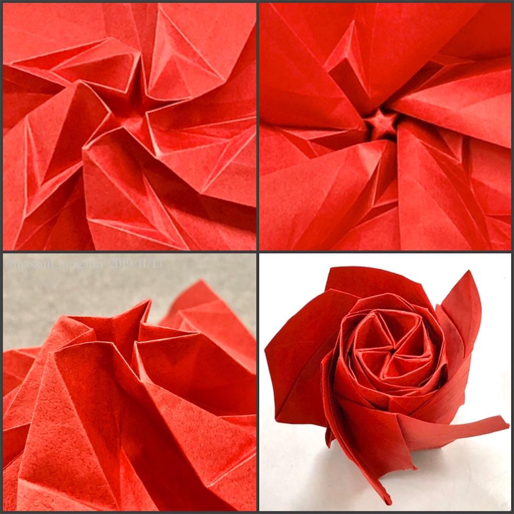 f:id:masanii_origami:20191113090941j:image