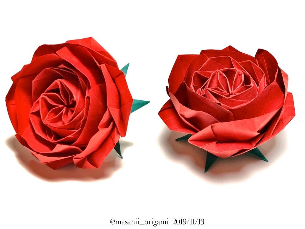 f:id:masanii_origami:20191113091034j:image