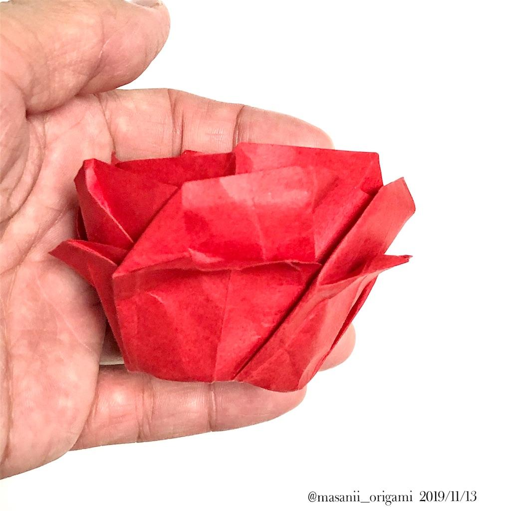 f:id:masanii_origami:20191113091050j:image