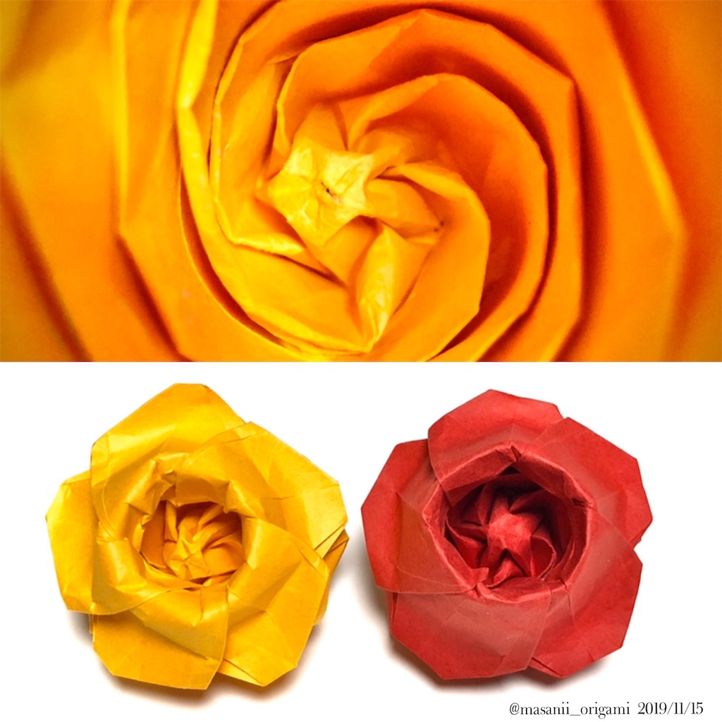 f:id:masanii_origami:20191115083453j:image